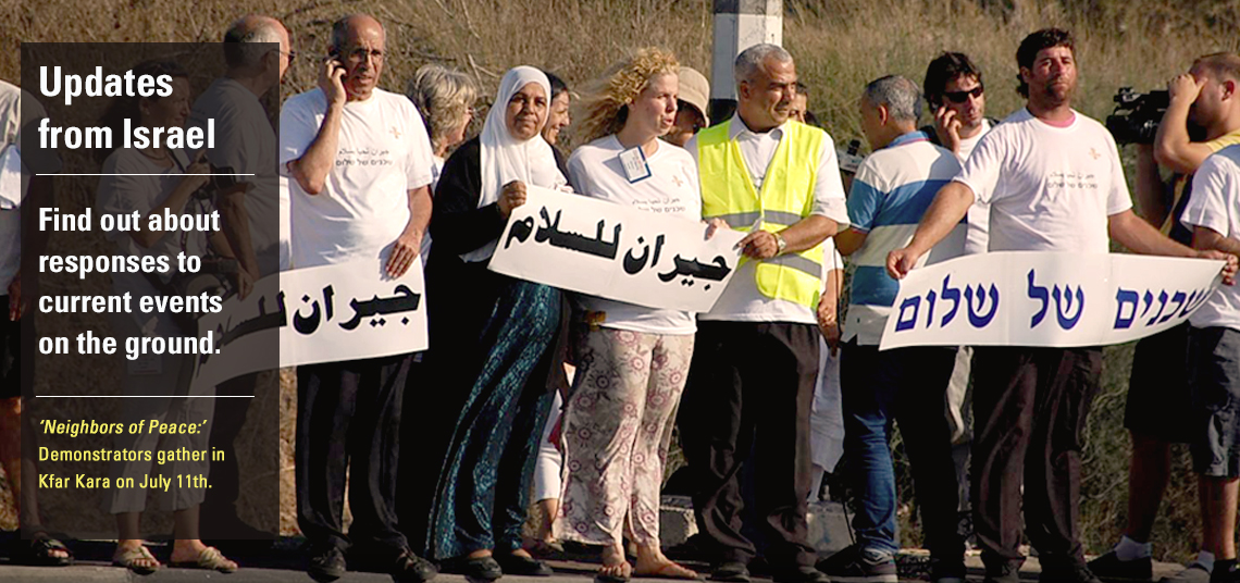 Neighbors-of-peace demonstration in Kfar Kara