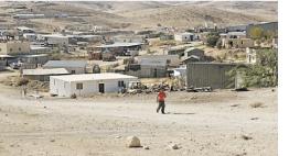 Negev Bedouin Village