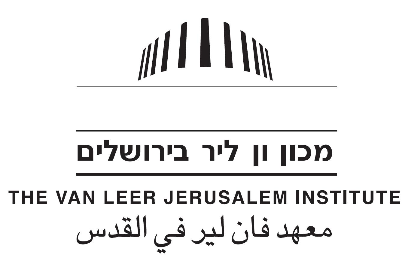 Bildergebnis für Van Leer Jerusalem Institute