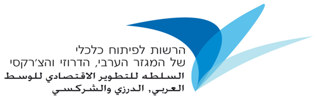 Government Logo Image